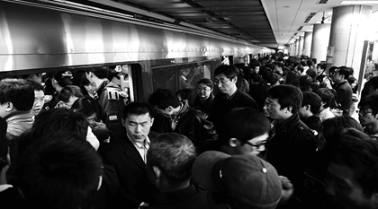 crowded Beijing subway