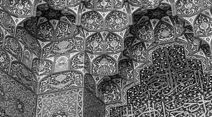 Islamic architectural art work